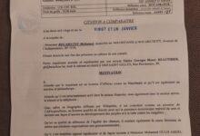 """صورة القضاء البلجيكي يستدعي مدونا موريتانيا مشهورا """"تفاصيل"""""""