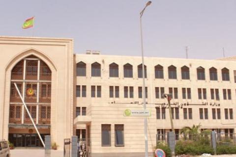 """صورة الخارجية الموريتانية تندد بجريمة إغتيال خاشقجي وتساند المملكة """"بيان """""""