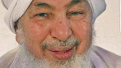 صورة عبد الله إبن بيه : مجد اللطائف،. وشمس المعارف
