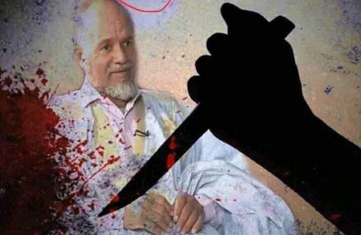 """صورة نواكشوط : هاتف يقود الي القاتل الحقيقي للأستاذ الجامعي """"تفاصيل"""""""