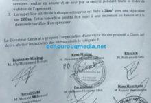 """صورة الشروق ينشر وثيقة تثبت تراجع معادن موريتانيا عن إتفاقية سابقة """"تفاصيل"""""""