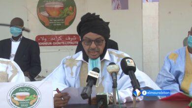 """صورة مصادر تتحدث عن نية إبراهيم ولد أصنيب تنظيم نقطة صحفية """"تفاصيل"""